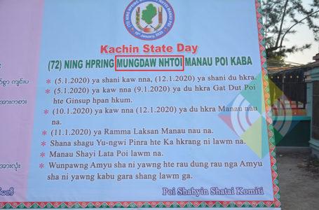 """Jinghpaw Mungdaw"" mying n galai na KIO matsun"