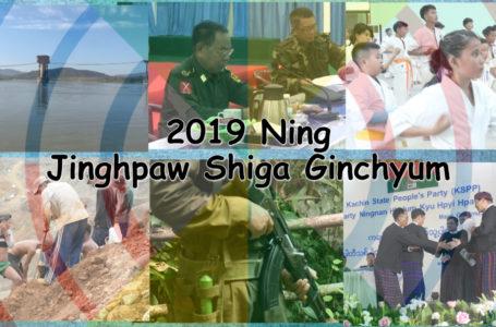 2019 Jinghpaw Shiga Ginchyum