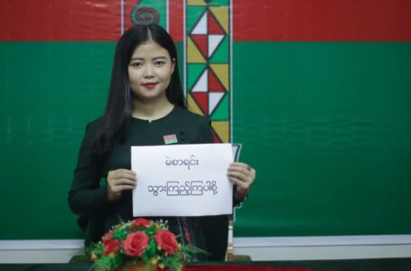 Ra lata Poi 2020: Jinghpaw Mungdaw KSPP shingjawng shara 67 hpe shagrin