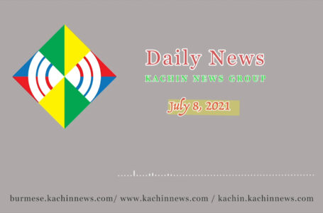 July 8, KNG Daily News (Online Radio)