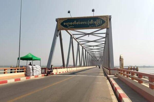 Sagaing, Hti Jaik Mare Kahtawng Uphkang Salang Yawng Bungli Pru Mat